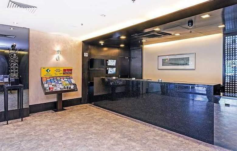 Hotel 81 - Tristar - General - 12
