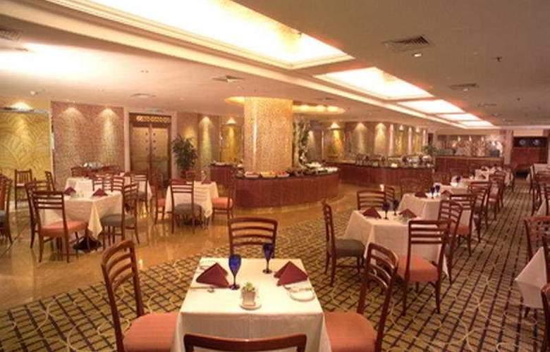 Ramada Plaza Haihua - Restaurant - 5