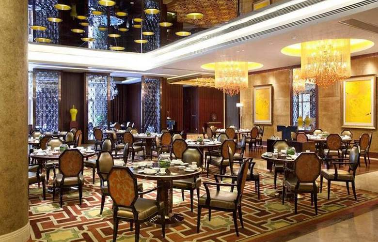 Hilton Hangzhou Qiandao Lake Resort - Restaurant - 15