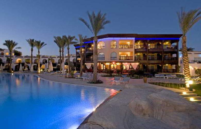 The Royal Savoy Sharm El Sheikh - Pool - 1