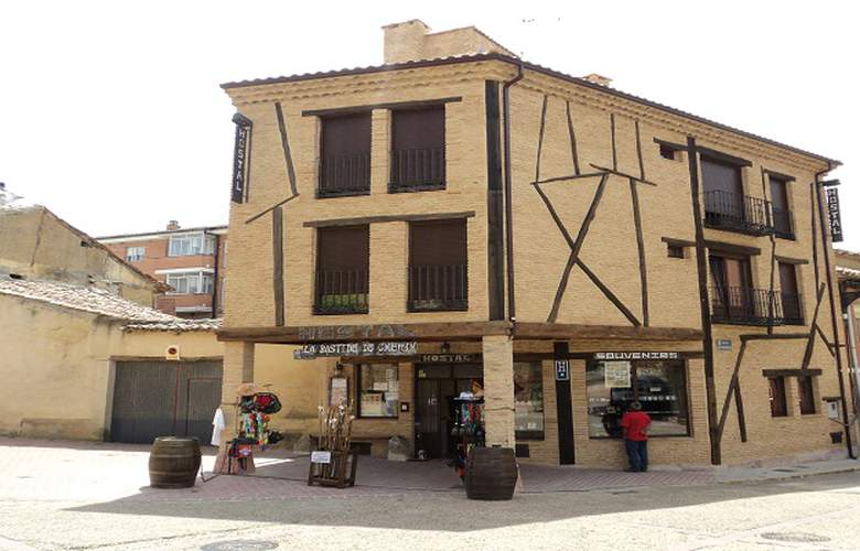 La Bastide Du Chemin - Hotel - 0