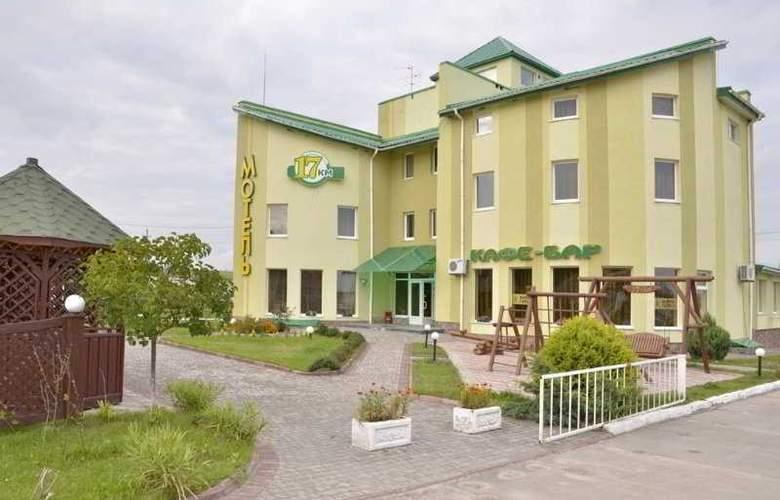 Motel Complex 17 Km - Hotel - 0