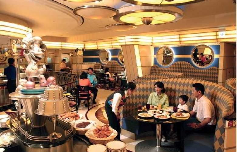 Disney Ambassador - Hotel - 11