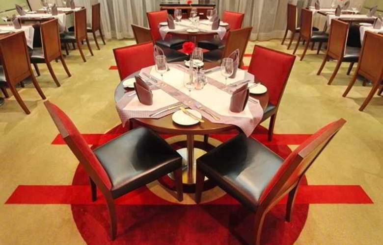 Holiday Inn Sofia - Restaurant - 64