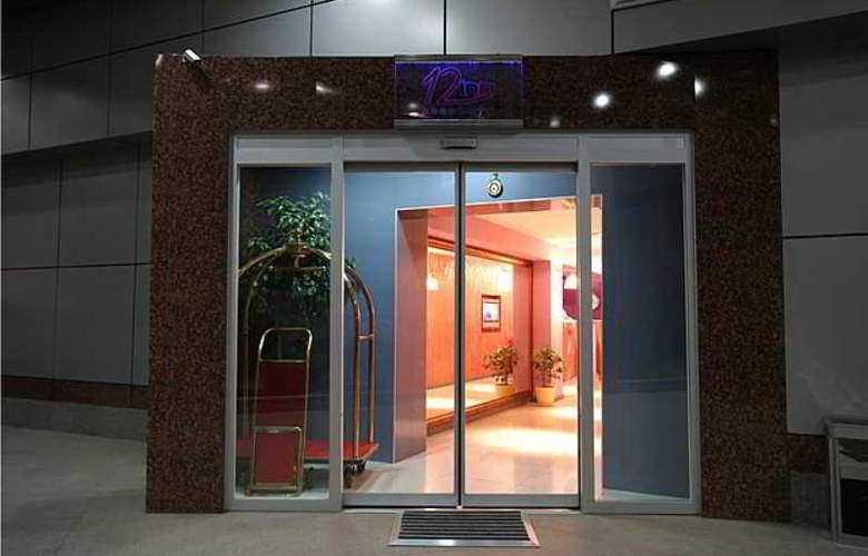 Bulvar Inn - Hotel - 5