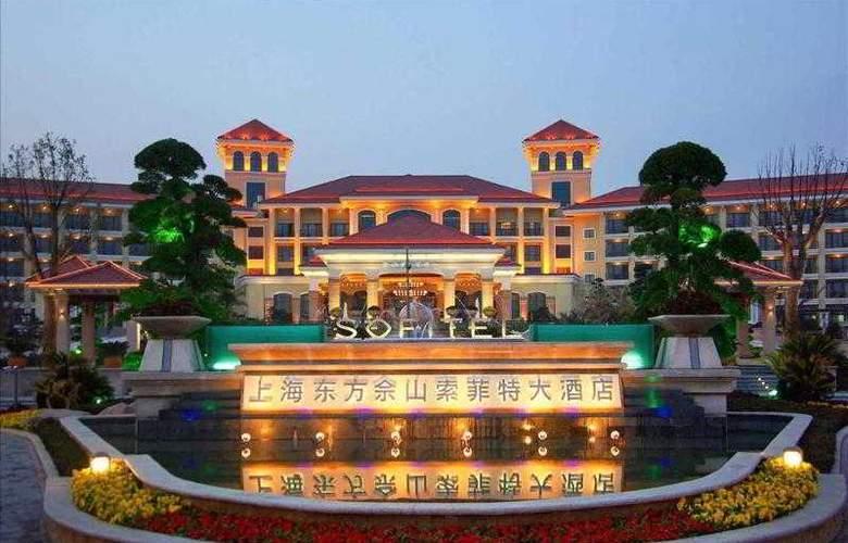 Sofitel Shanghai Sheshan Oriental - Hotel - 32