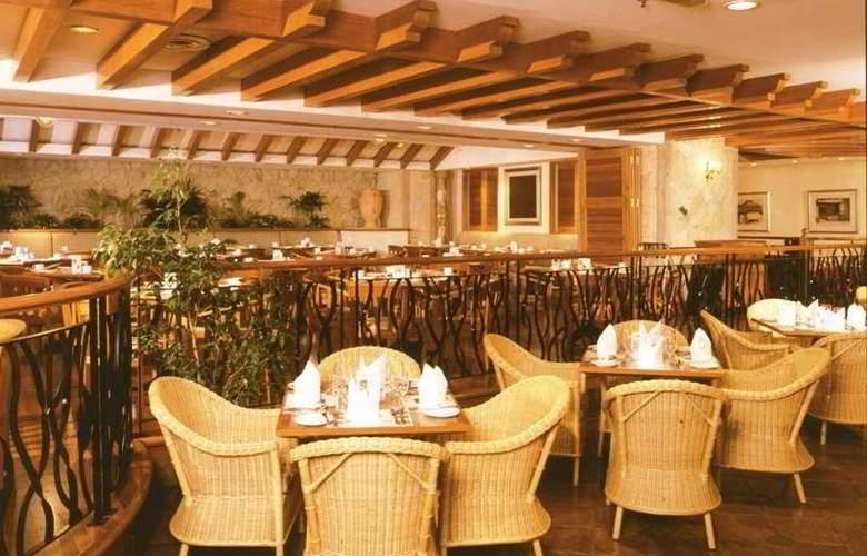 Dynasty Hotel Kuala Lumpur - Restaurant - 13