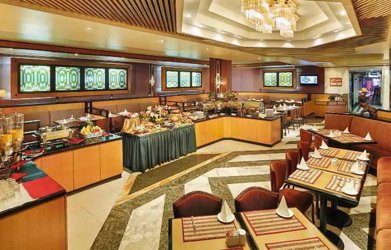Admiral Plaza - Restaurant - 12