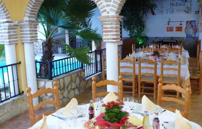 El Cerrillo - Restaurant - 3