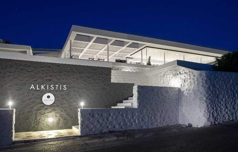 Alkistis - Hotel - 0