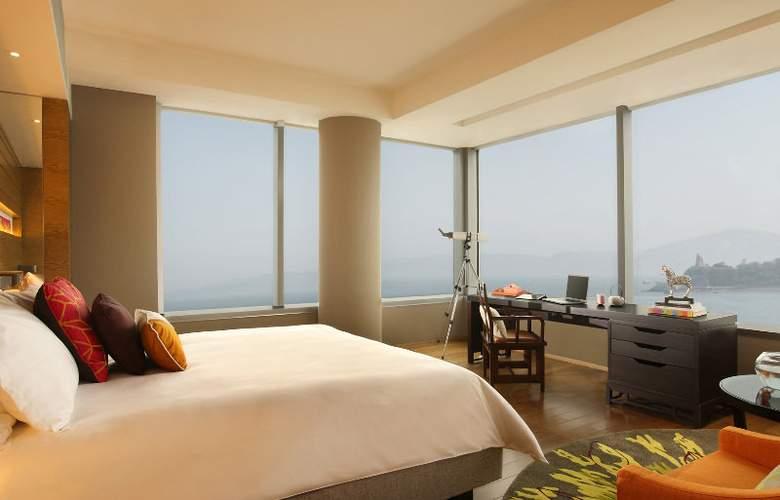 Indigo Xiamen Harbour - Room - 7