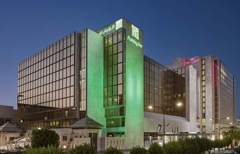 Holiday Inn Kuwait Al Thuraya City - Hotel - 0