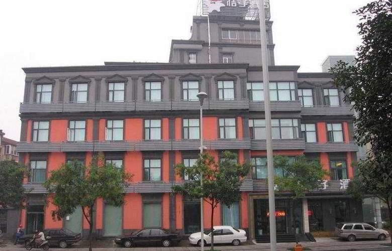 Orange Hotel Huaishulu Ningbo - Hotel - 0