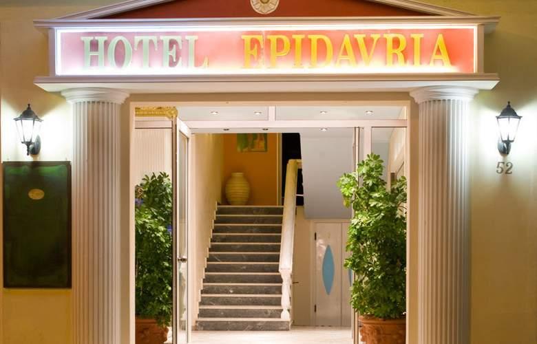 Epidavria - Hotel - 0