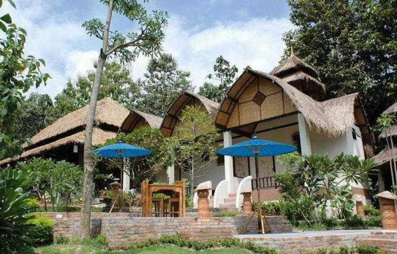 Phu Jaya Mini Resort - General - 2