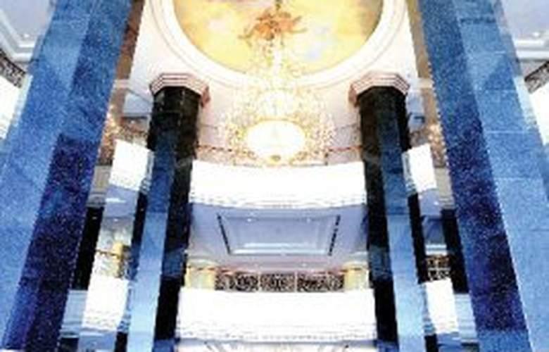 Swissotel Bangkok Ratchada - Hotel - 0