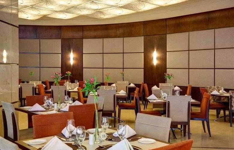 Mercure Apartments Belo Horizonte Lourdes - Hotel - 13