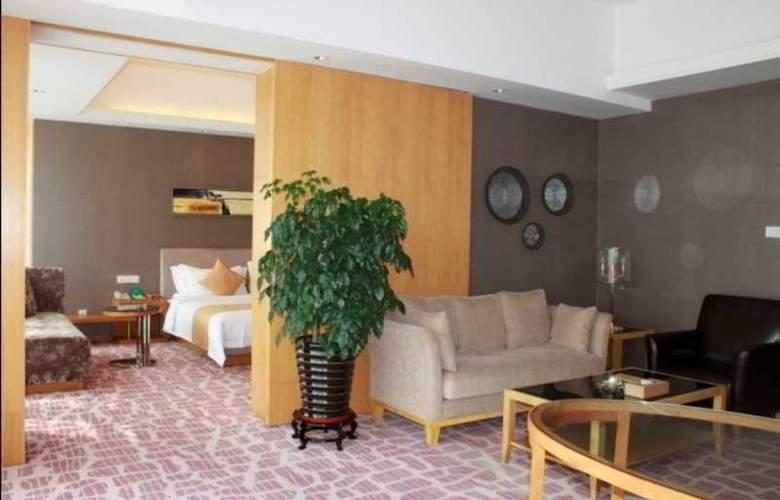 Huaqiang Plaza Hotel Shenzhen - Room - 1