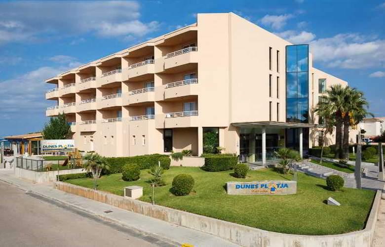 Dunes Platja - Hotel - 9