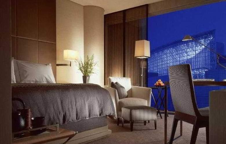 Four Seasons Hotel Marunouchi Tokyo - Room - 3
