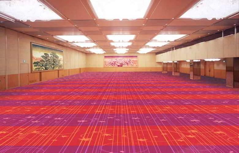 Rihga Royal Hotel Kyoto - Conference - 20