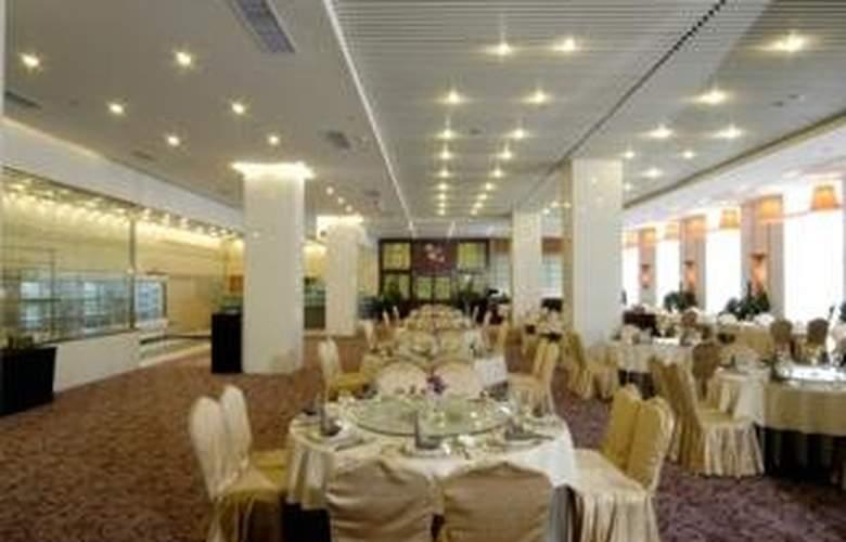 Binhai Jianguo - Restaurant - 5