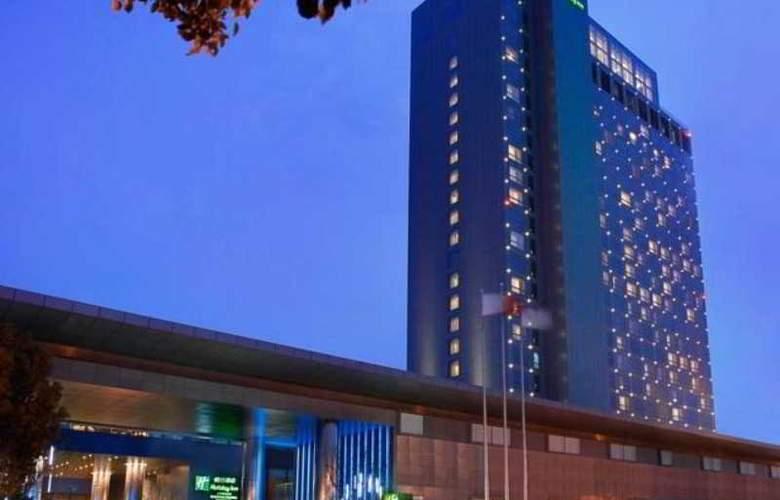 Holiday Inn Shanghai Pudong Kangqiao - Hotel - 2