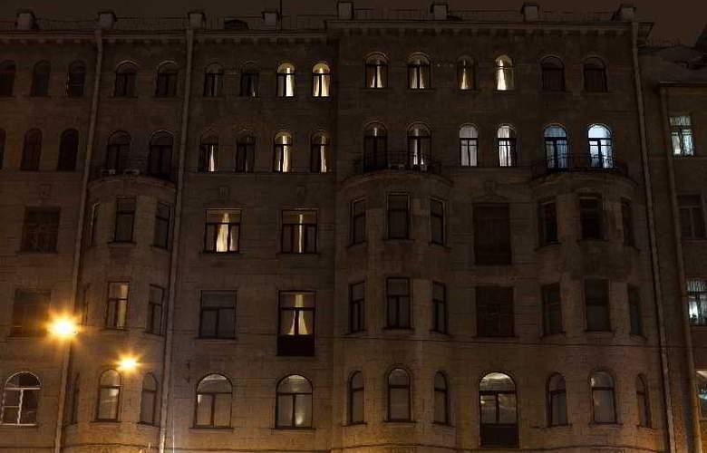 Allegro Ligovsky Prospect - Hotel - 6