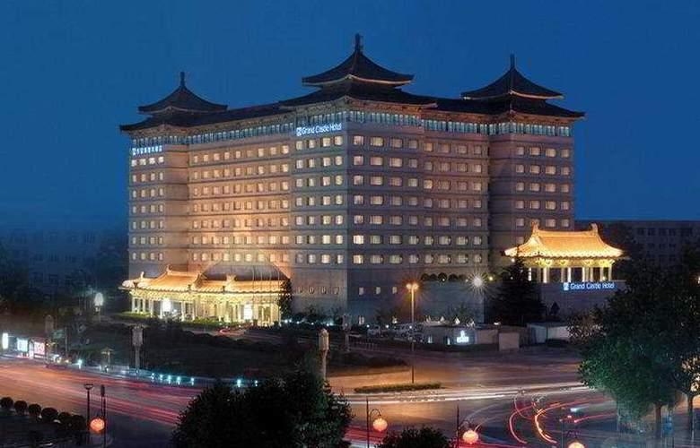 Grand Park Xian - Hotel - 0