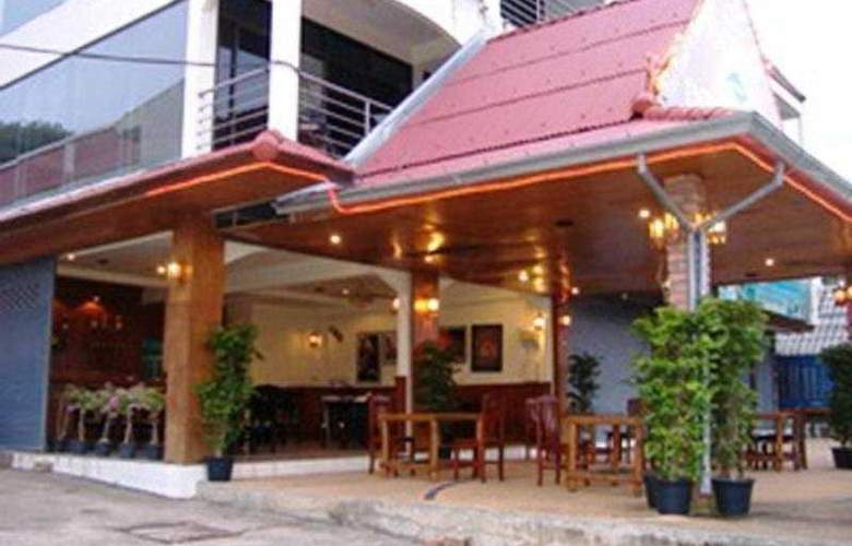 Check Inn Resort Krabi - General - 3