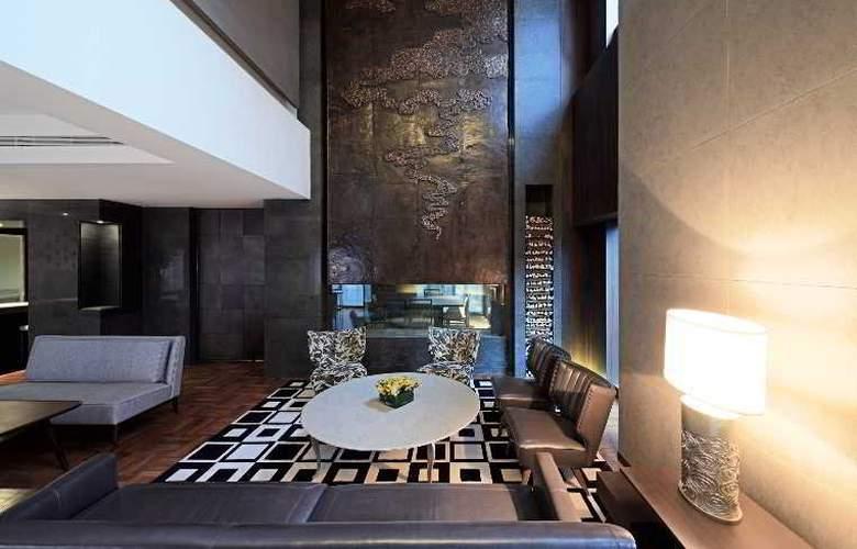 Les Suites Orient, Bund Shanghai - Restaurant - 15