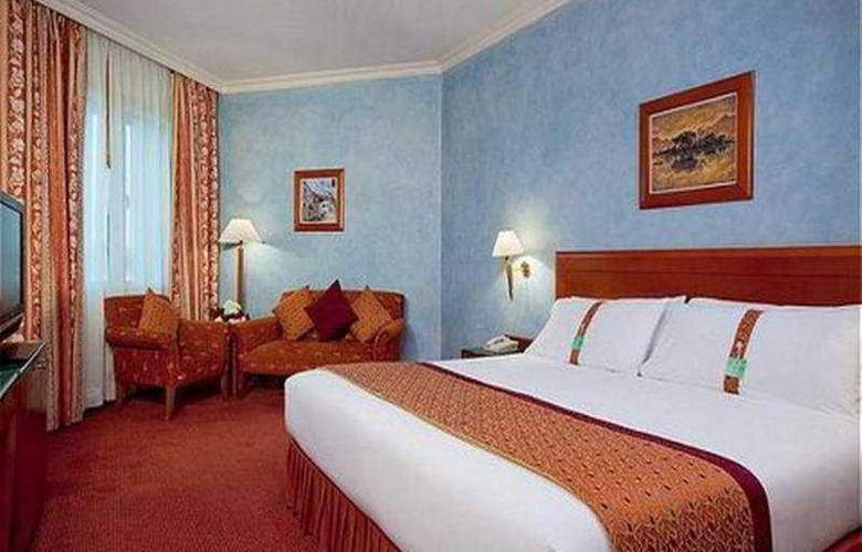 Holiday Inn Al Khobar - Room - 4