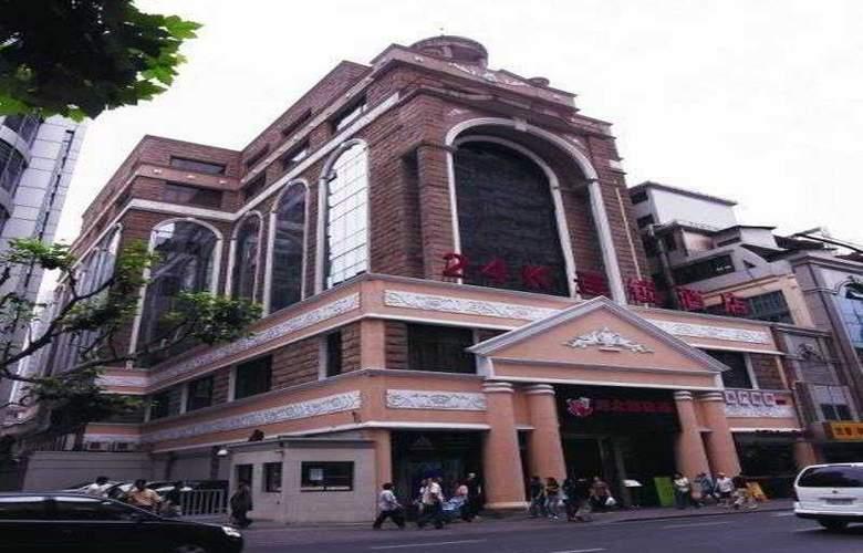 24K International Nanjing Road - Hotel - 0
