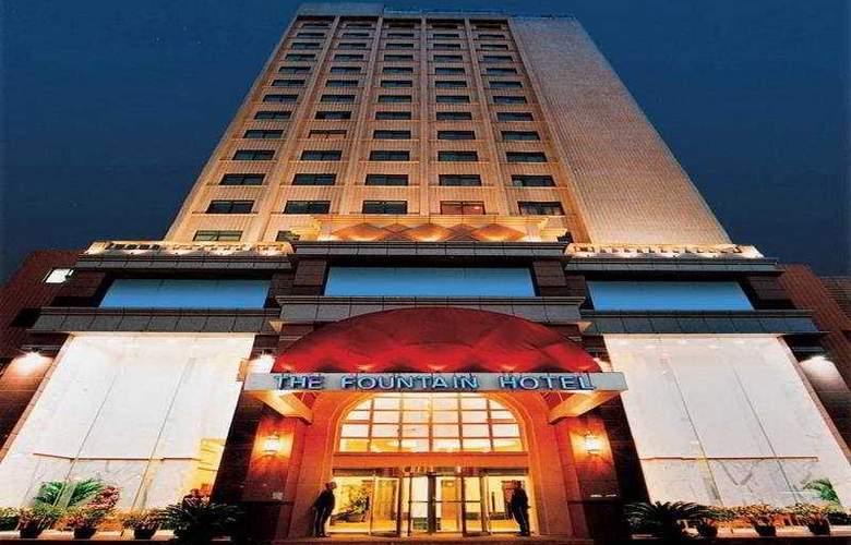 Fountain - Hotel - 0
