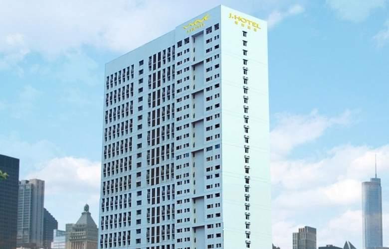 J Hotel - Hotel - 0