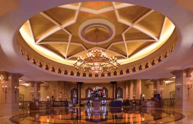 Shangri-la Hotel Qaryat Al Beri Abu Dhabi - General - 1