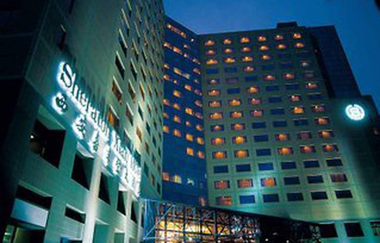 Sheraton - Hotel - 0