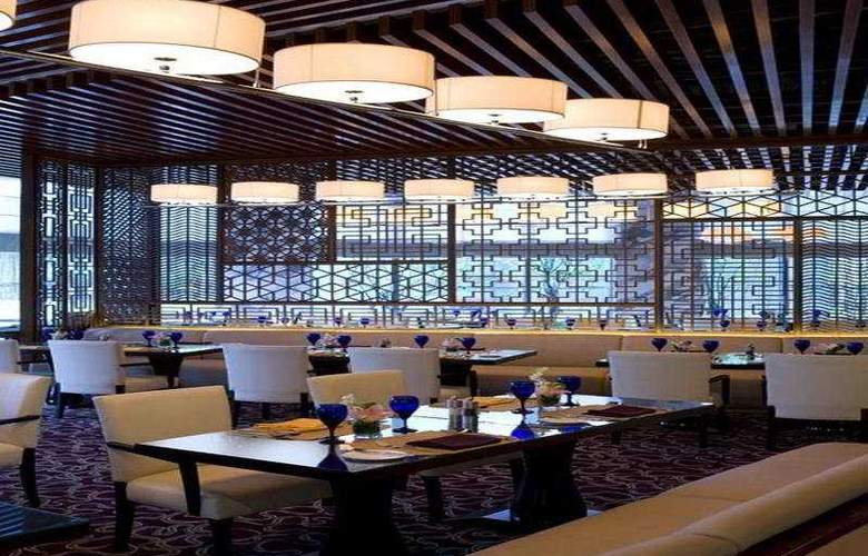 Marriott Ningbo - Restaurant - 9