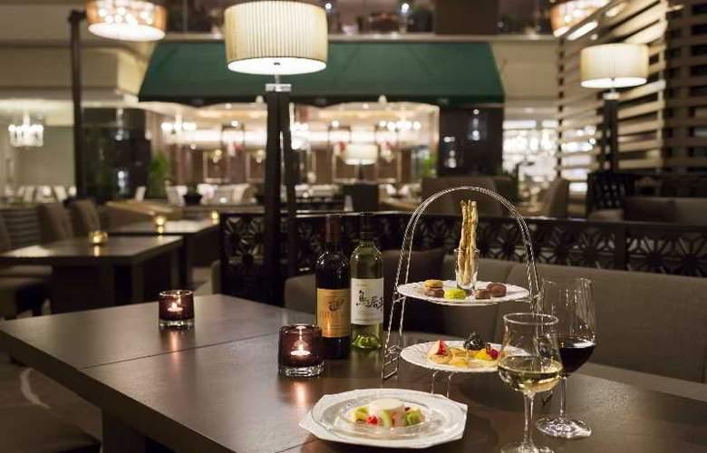 Kyoto Brighton Hotel - Restaurant - 30