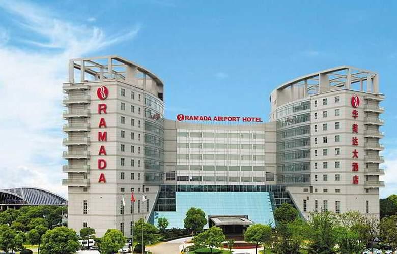 Ramada Pudong Airport Shanghai - Hotel - 0