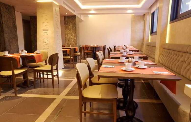 Peyk Hotel - Restaurant - 0