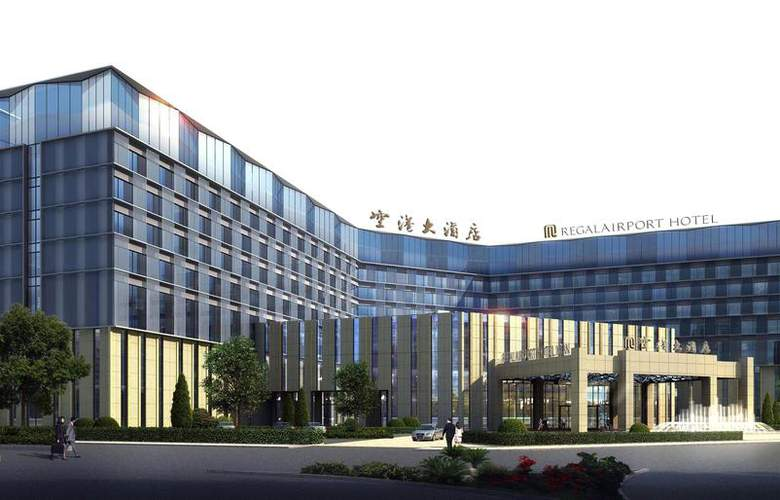 Regal Airport Xi An - Hotel - 0