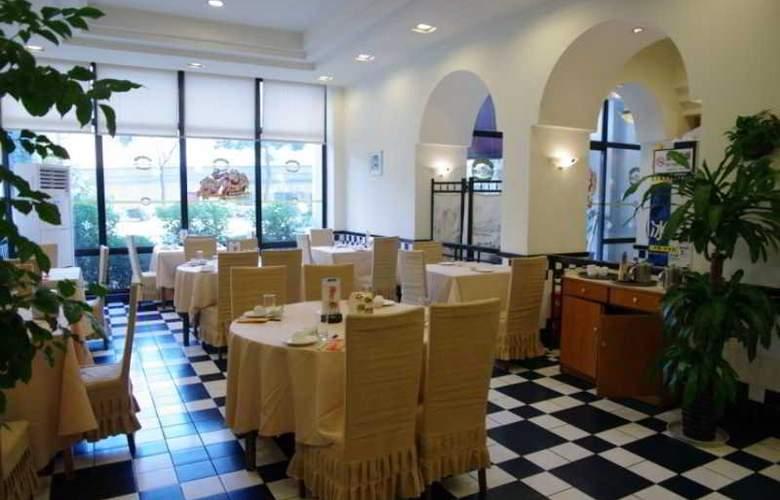 Jinjiang Inn (Hongkou Football Stadium,Shanghai) - Restaurant - 4