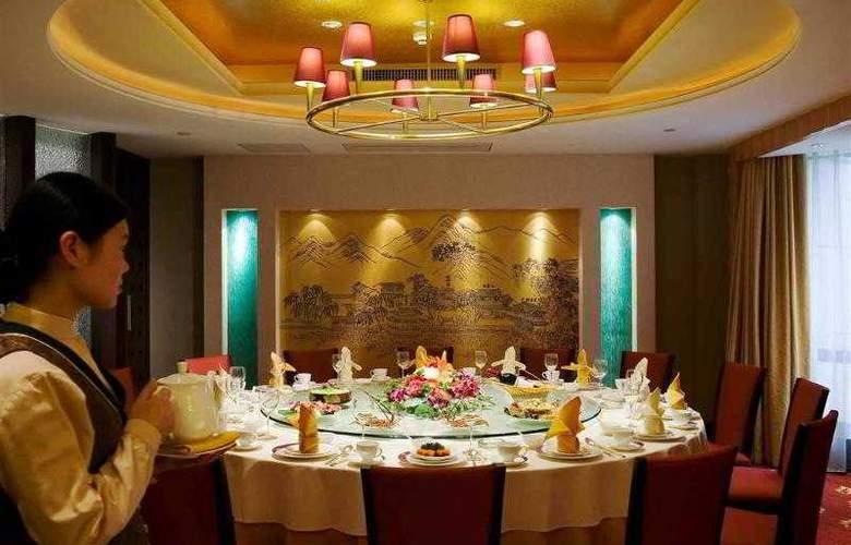 Sofitel Hangzhou Westlake - Hotel - 25