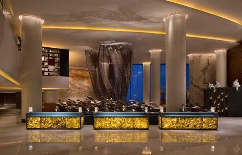 Grand Hyatt Dalian - General - 31
