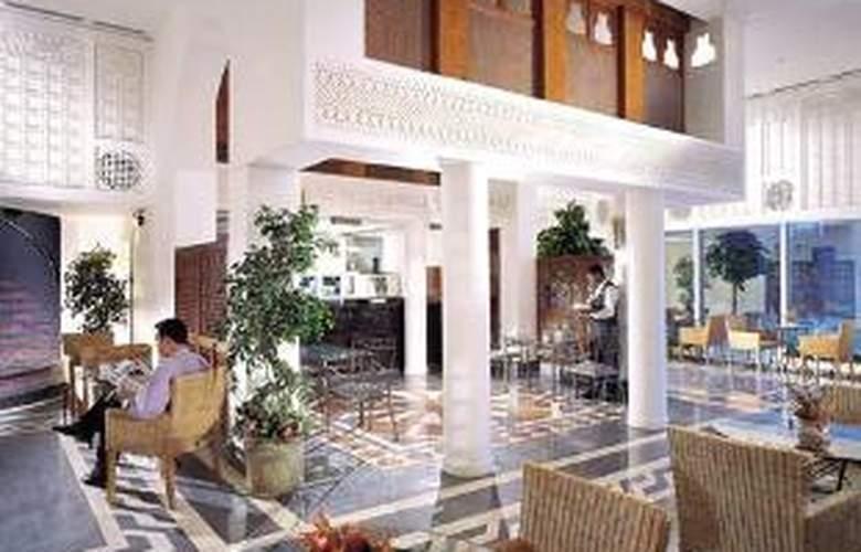 Hilton Baynunah Hotel - General - 2