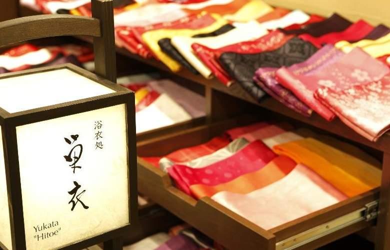 Kyoto Arashiyama Onsen Kadensho - Hotel - 14