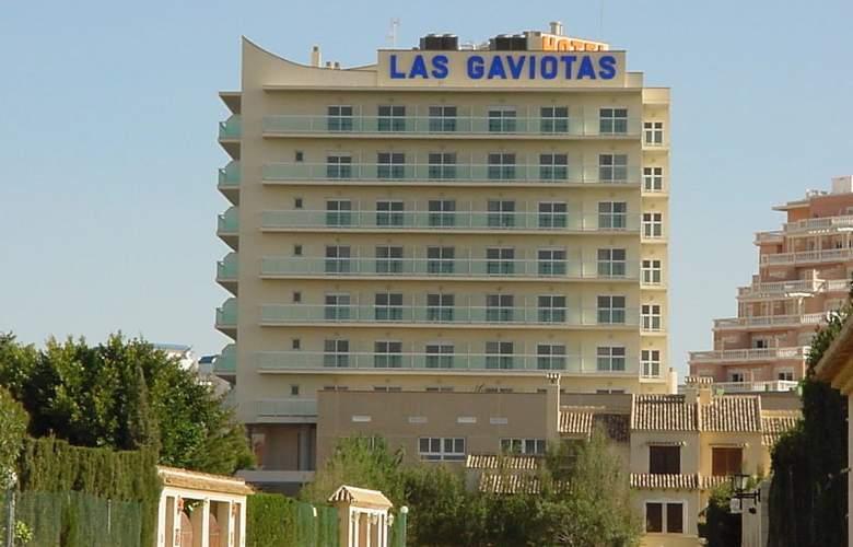 Las Gaviotas - Hotel - 4