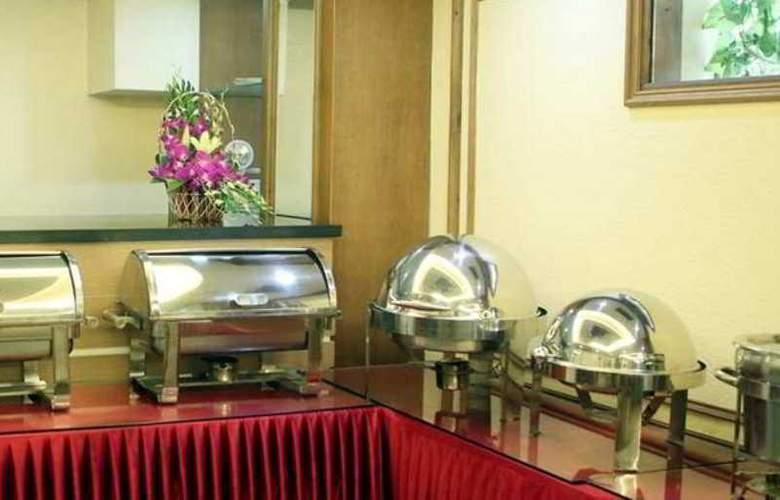 Ho Guom Hotel - Restaurant - 2