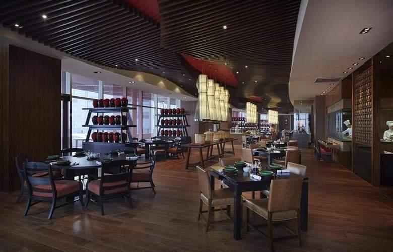 Hyatt Regency Qingdao - Hotel - 15